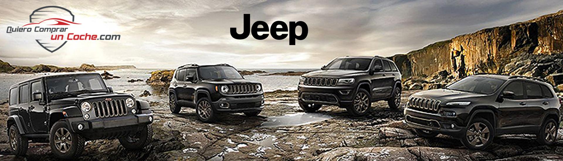 Jeep Madrid Quiero Comprar un Coche Nuevo Km0 Seminuevo Ajalvir Torrejon